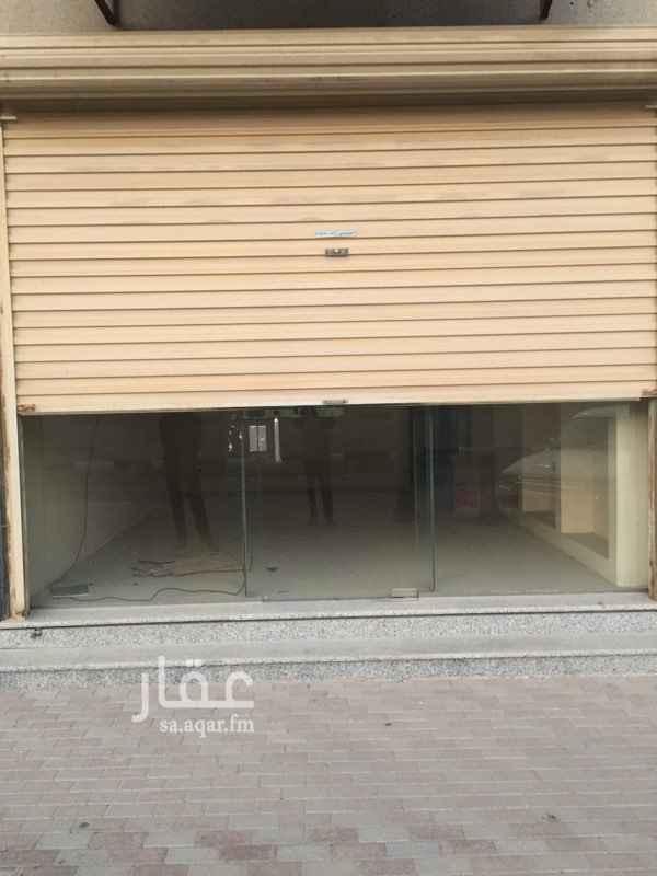 محل للإيجار في طريق الأمير نايف بن عبدالعزيز ، حي الواحة ، الدمام ، الدمام