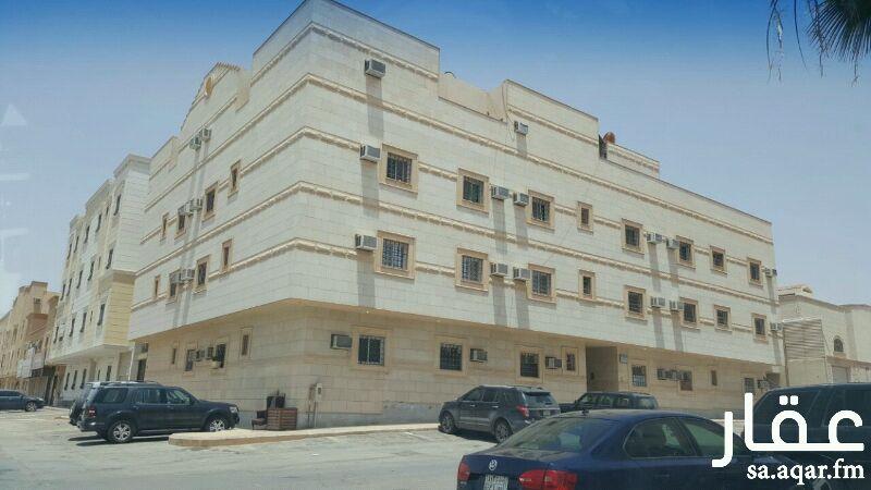 عمارة للبيع في شارع ال داود ، حي الحمراء ، الرياض