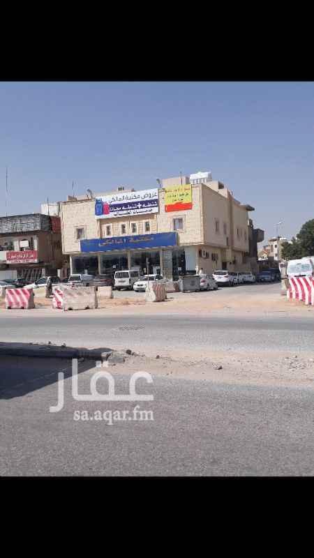 عمارة للبيع في طريق الامير محمد بن عبدالرحمن ، حي الخالدية ، الرياض