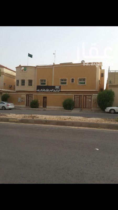 عمارة للبيع في شارع محمد بن ابي الازهر ، حي ظهرة البديعة ، الرياض