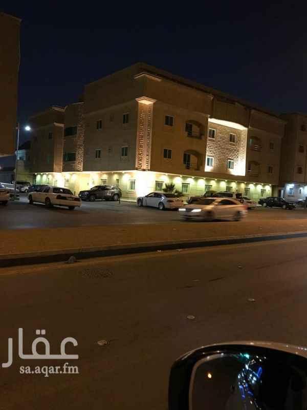 عمارة للبيع في شارع سليمان الطبراني ، حي الخليج ، الرياض