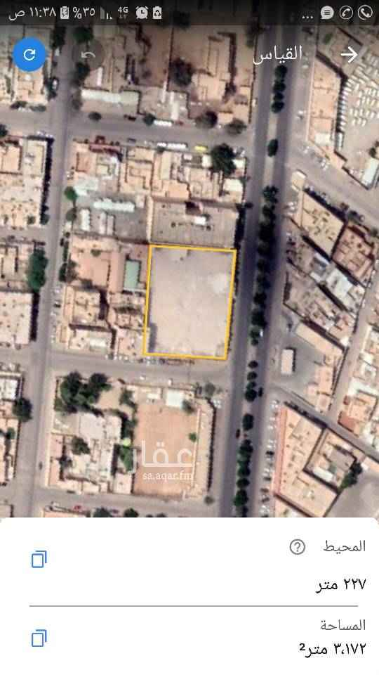أرض للبيع في شارع سماحة الشيخ عبدالعزيز بن باز ، حي البديعة ، الرياض