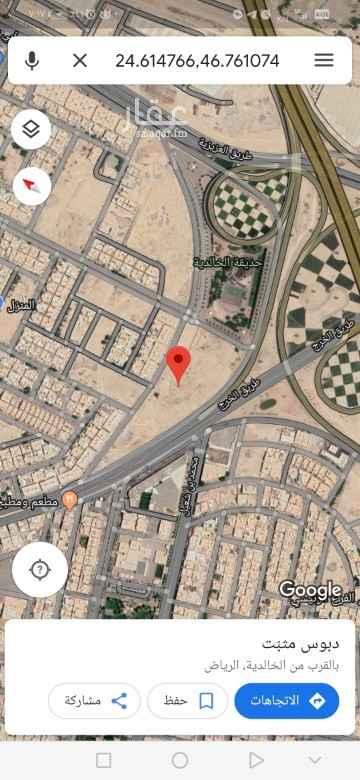 أرض للبيع في شارع محمد بن شعيل ، حي المنصورة ، الرياض ، الرياض