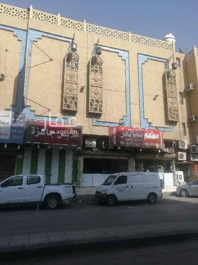 عمارة للبيع في حي المرقب ، الرياض ، الرياض