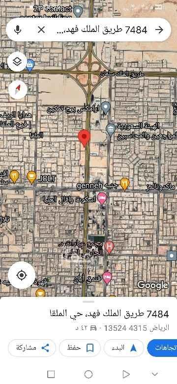 أرض للبيع في طريق الملك فهد ، حي الملقا ، الرياض ، الرياض