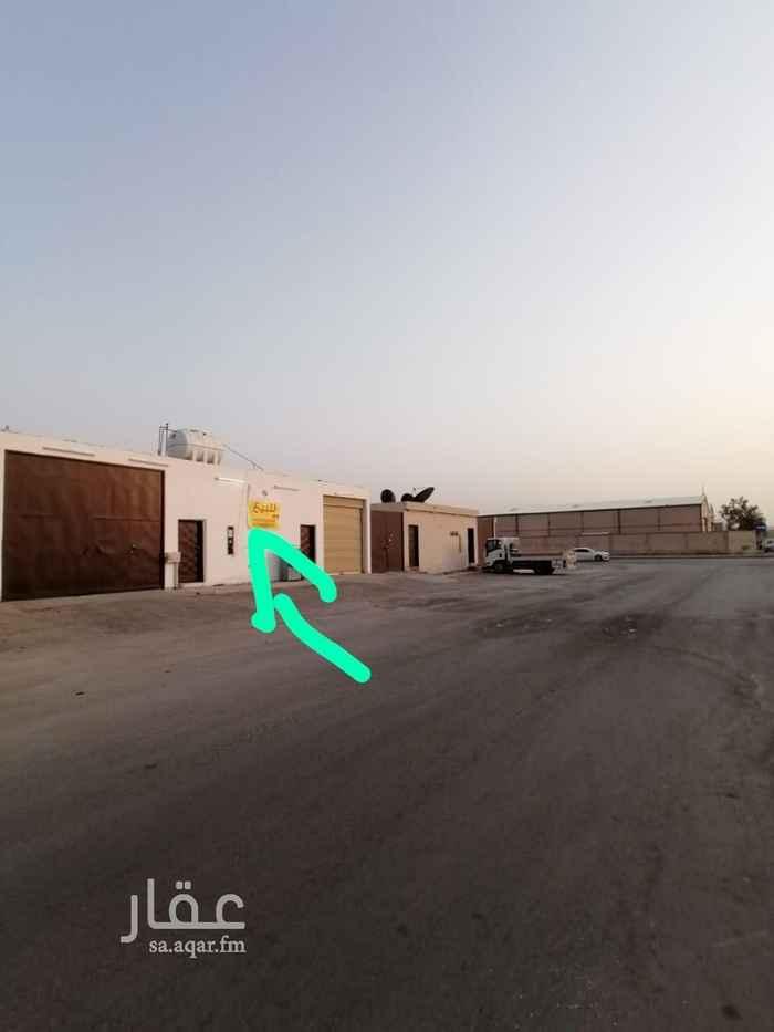 استراحة للبيع في حي ، شارع عباد بن حصين ، حي السلي ، الرياض ، الرياض