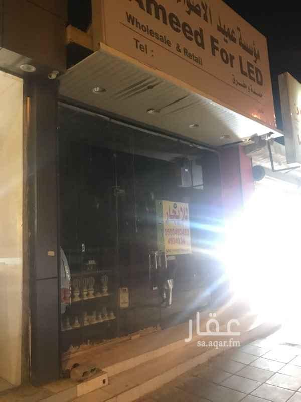 محل للإيجار في طريق الامير عبدالمحسن بن عبدالعزيز ، حي الملز ، الرياض ، الرياض