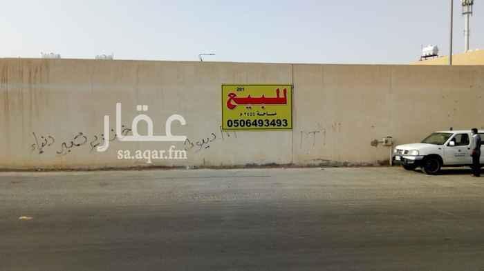 أرض للبيع في حي المناخ ، الرياض ، الرياض