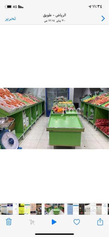محل للبيع في شارع عبدالرحمن الداخل ، حي طويق ، الرياض ، الرياض