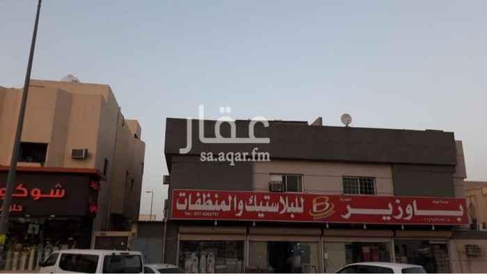 عمارة للبيع في شارع عائشة بنت أبي بكر ، حي السويدي ، الرياض ، الرياض