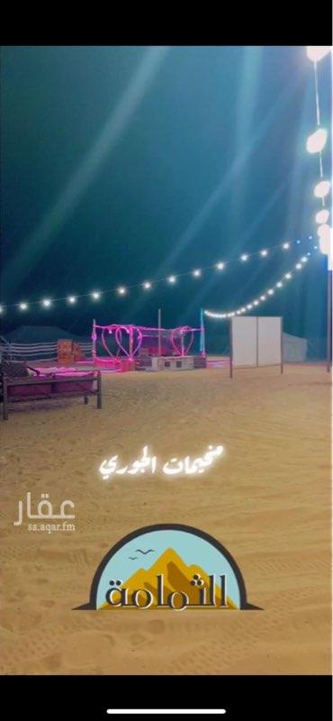 مخيم للإيجار في طريق الثمامة ، حي مطار الملك خالد الدولي ، الرياض ، الرياض