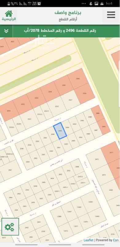 أرض للبيع في شارع ريحانه بنت زيد ، الرياض ، الرياض