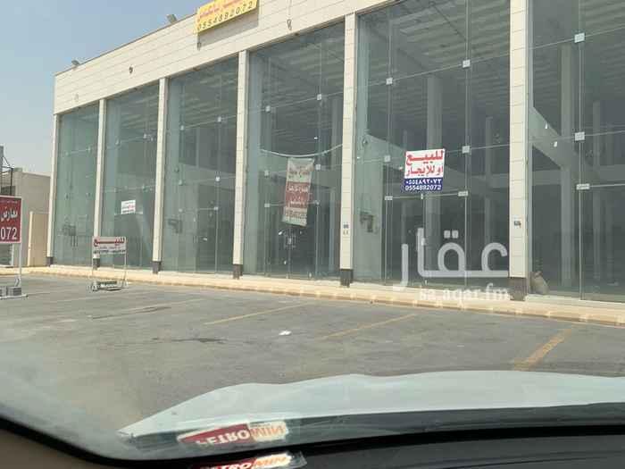 عمارة للبيع في شارع ريحانة بنت زيد الفرعي ، حي العارض ، الرياض ، الرياض