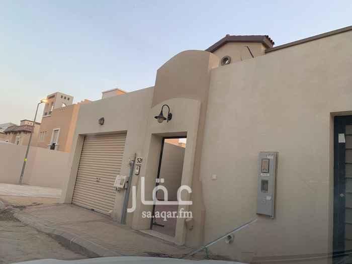 فيلا للإيجار في شارع عمارة بن ثوبان ، حي النرجس ، الرياض ، الرياض