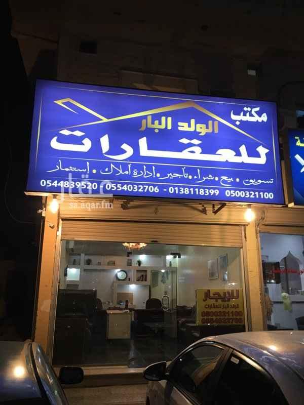 غرفة للإيجار في شارع 49ب ، حي طيبة ، الدمام