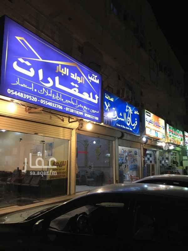 غرفة للإيجار في شارع السائب بن الحارث ، حي طيبة ، الدمام