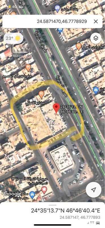 أرض للبيع في طريق العزيزية ، حي العزيزية ، الرياض ، الرياض