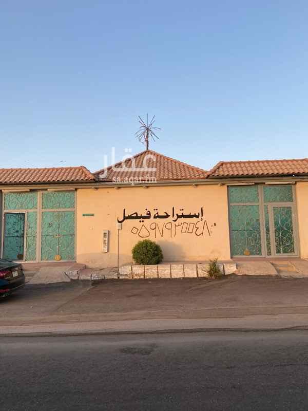 استراحة للبيع في حي ظهرة نمار ، الرياض ، الرياض