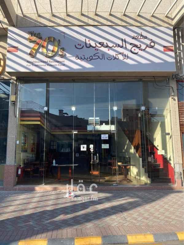 محل للبيع في طريق الأمير محمد بن فهد ، حي محمد بن سعود ، الدمام ، الدمام