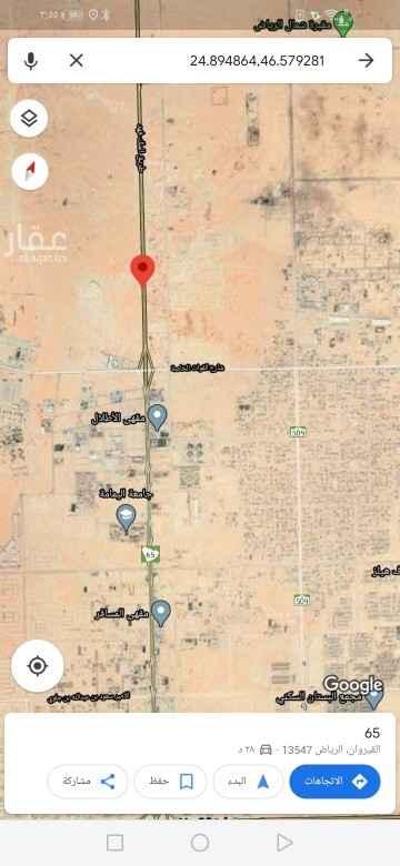 أرض للبيع في طريق الملك فهد ، حي القيروان ، الرياض ، الرياض