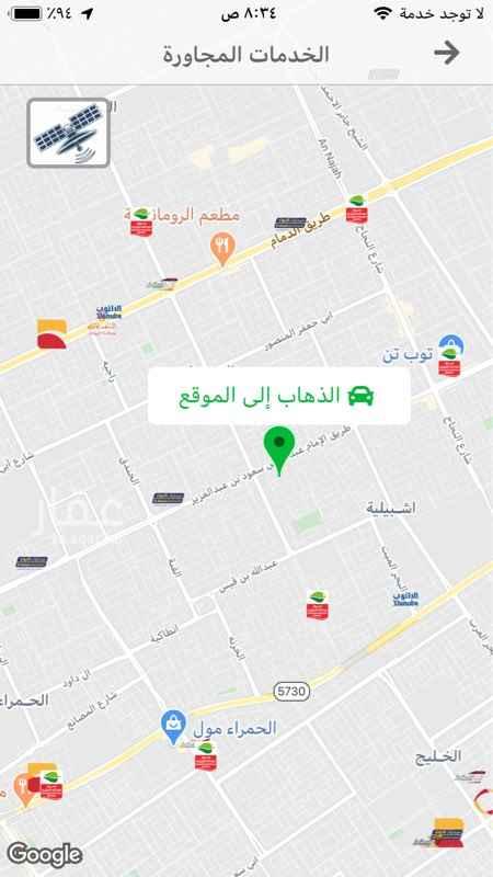 أرض للبيع في شارع الغنامية ، حي اشبيلية ، الرياض ، الرياض