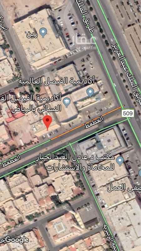 عمارة للبيع في شارع الغطغط ، حي الربيع ، الرياض