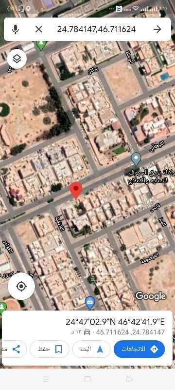 أرض للبيع في شارع الكوادر ، حي الازدهار ، الرياض ، الرياض