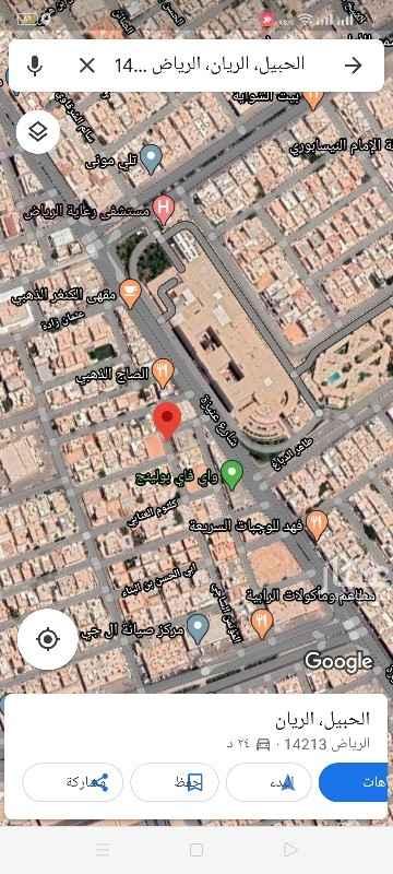 أرض للبيع في شارع كلثوم العتابي ، حي الريان ، الرياض ، الرياض