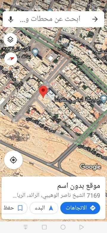 أرض للبيع في شارع الشيخ ناصر الوهيبي ، حي الرائد ، الرياض ، الرياض