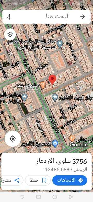 أرض للبيع في شارع العباس بن عبدالمطلب ، حي الازدهار ، الرياض ، الرياض
