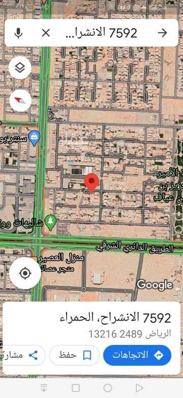 أرض للبيع في شارع البحار ، حي الحمراء ، الرياض ، الرياض