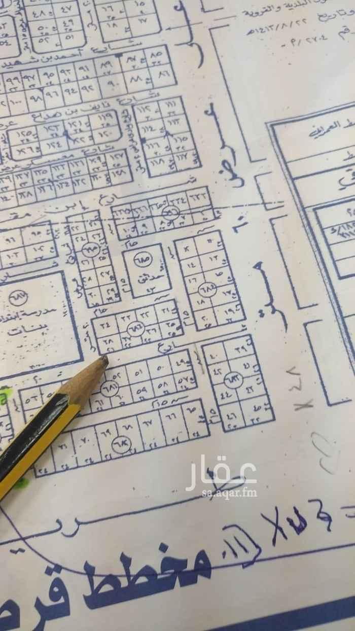 أرض للبيع في طريق سعيد ابن زيد ، حي قرطبة ، الرياض ، الرياض