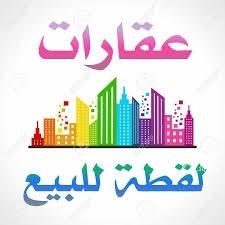 عمارة للبيع في طريق الليث ، حي ولي العهد ، مكة