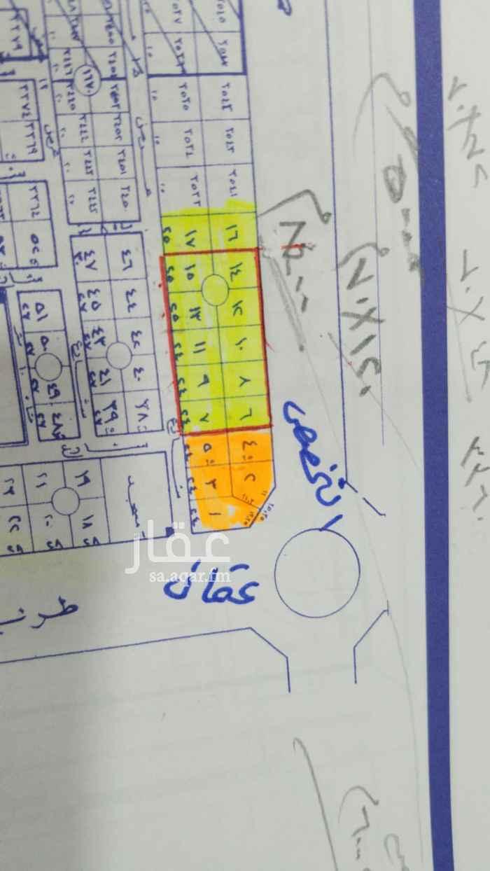 أرض للبيع في طريق عثمان بن عفان ، حي الندى ، الرياض ، الرياض
