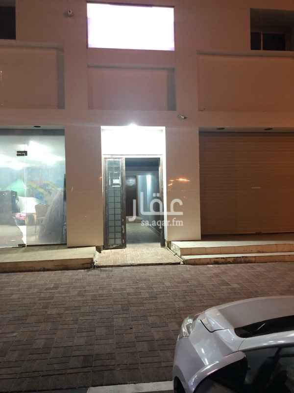 مكتب تجاري للإيجار في شارع الإمام علي بن أبي طالب ، حي عبدالله فؤاد ، الدمام