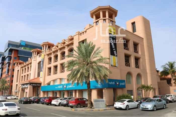 مكتب تجاري للإيجار في شارع سعود الفيصل ، حي الخالدية ، جدة