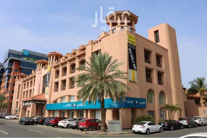 مكتب تجاري للإيجار في شارع سعود الفيصل ، حي الخالدية ، جدة ، جدة