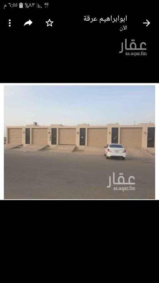 استراحة للبيع في الرياض ، حي المهدية ، الرياض