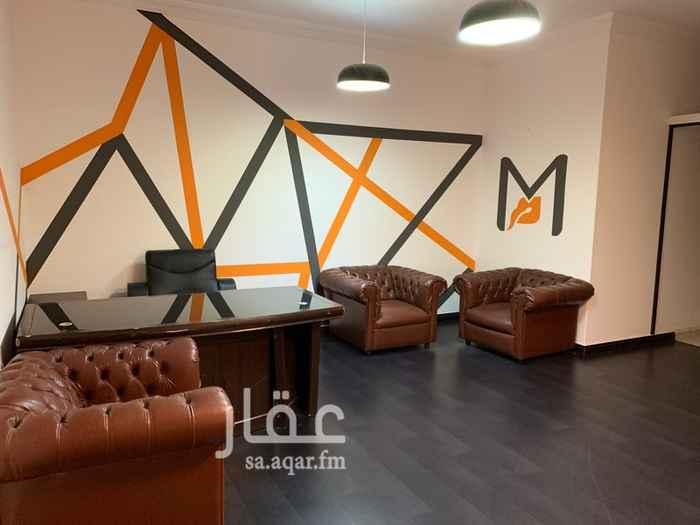 مكتب تجاري للإيجار في شارع الحارث بن كعب ، حي الصفا ، جدة
