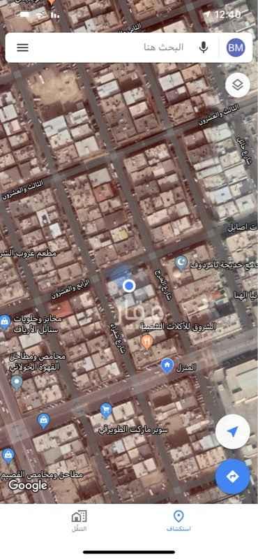 أرض للبيع في شارع الخرج ، حي الثقبة ، الخبر