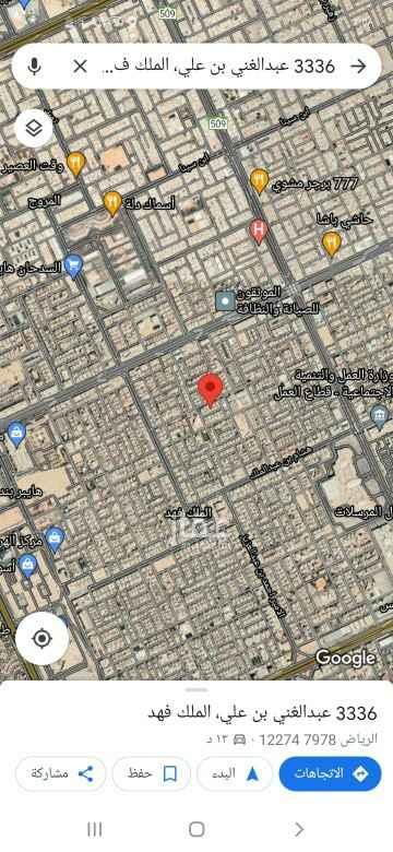 فيلا للبيع في شارع العمقة ، حي الملك فهد ، الرياض ، الرياض
