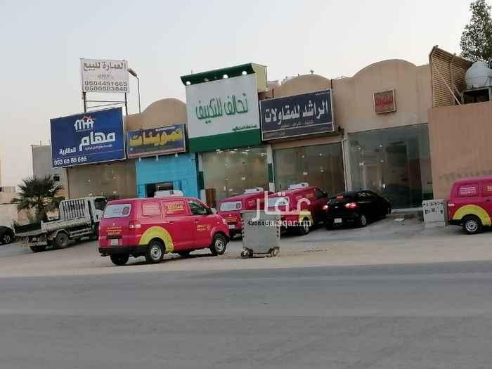أرض للبيع في طريق الملك عبدالعزيز ، الرياض