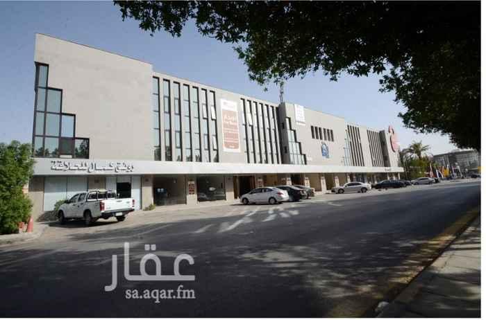 شقة للإيجار في طريق الأمير سلطان بن عبدالعزيز ، حي السليمانية ، الرياض ، الرياض