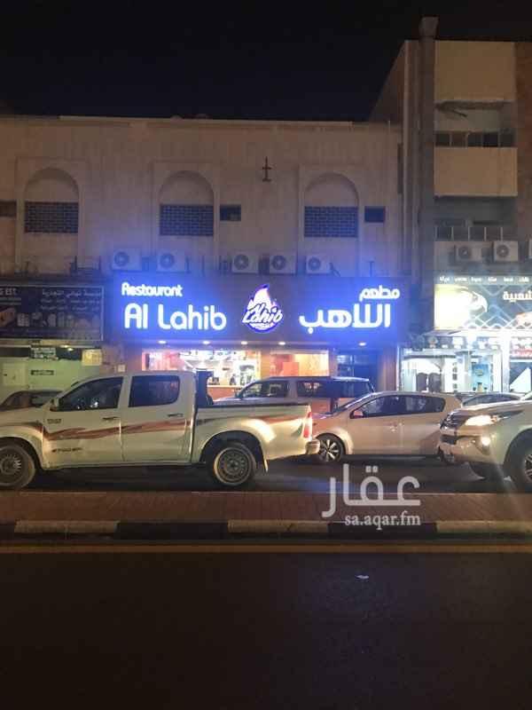 شقة للإيجار في شارع مكة المكرمة ، حي الثقبة ، الخبر ، الخبر