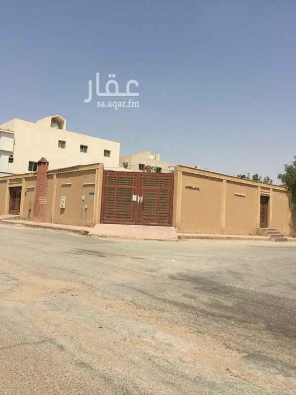استراحة للبيع في شارع مندلي ، حي اليرموك ، الرياض