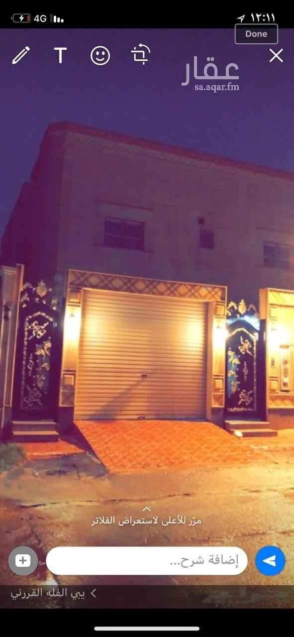 فيلا للبيع في شارع الحصن ، حي هجرة لبن ، الرياض ، الرياض