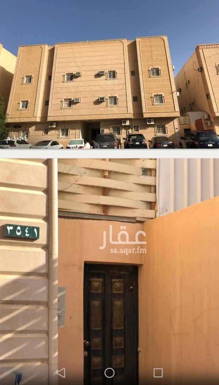 شقة للبيع في شارع البندرية ، حي الحمراء ، الرياض ، الرياض