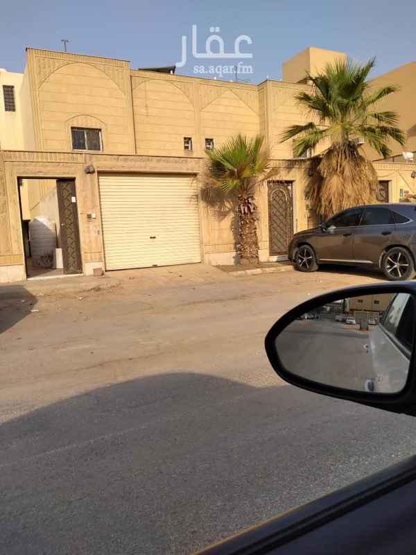 فيلا للبيع في شارع وادي المعيدن ، حي المنصورة ، الرياض ، الرياض