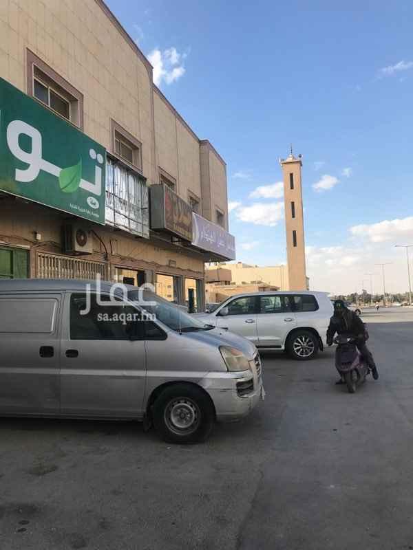 محل للإيجار في شارع البحار ، حي الحمراء ، الرياض ، الرياض