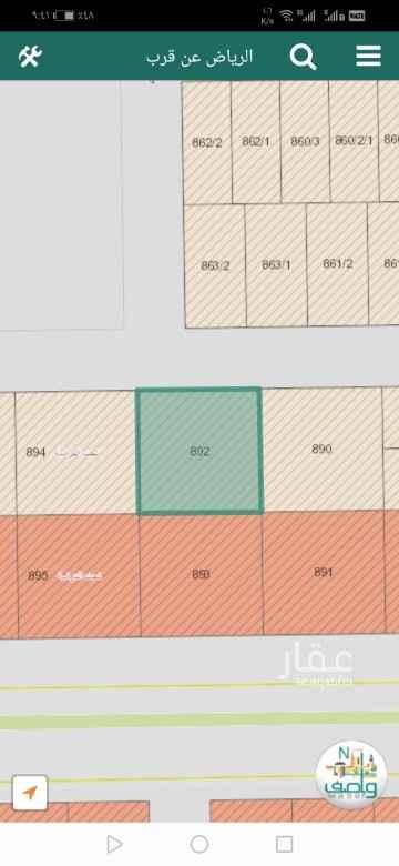 أرض للبيع في شارع أم الحسين الطبرية ، حي العوالي ، الرياض ، الرياض